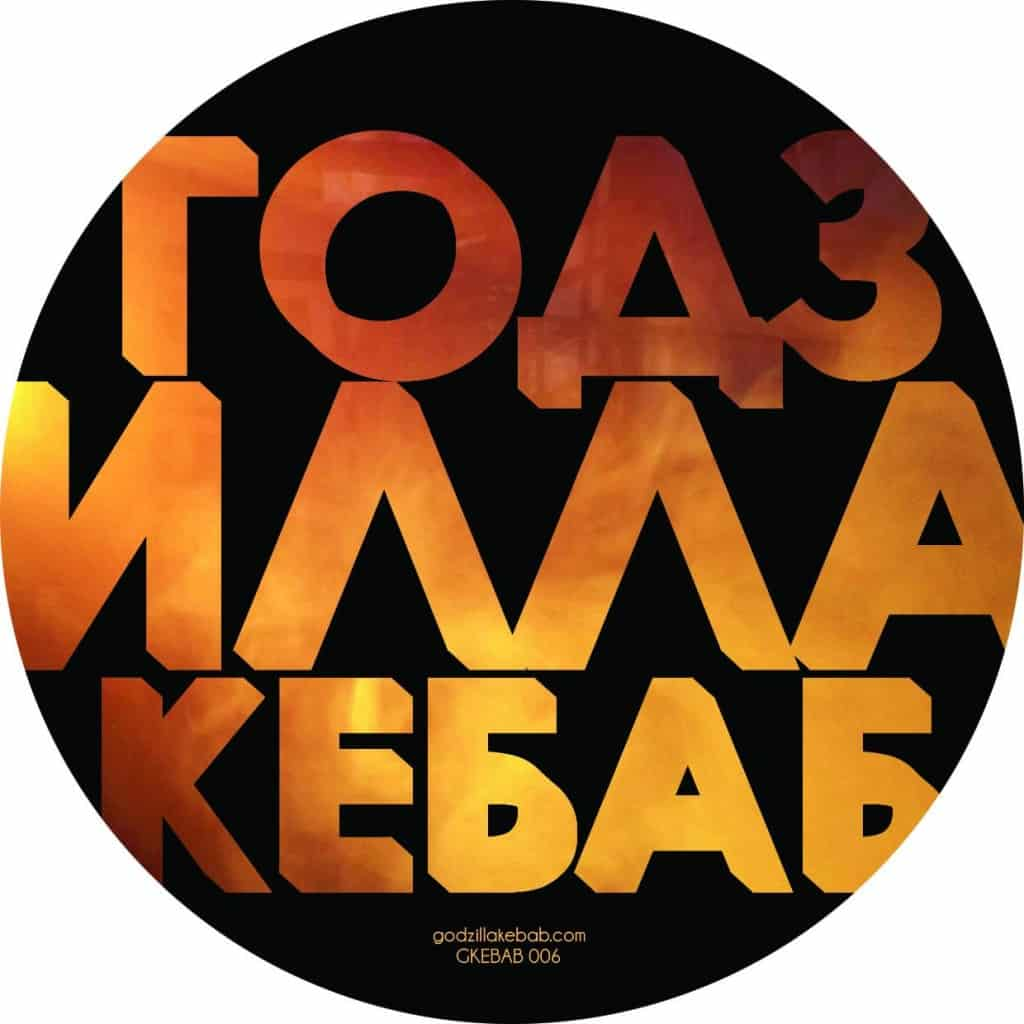 Midnight Caravan EP (Godzilla Kebab)