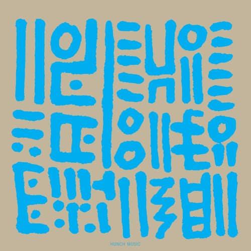 artworks-000116501203-64kl4e-t500x500