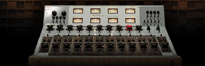 trix-610-console